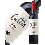 赤ワイン アルゼンチン ボデガス カリア アルタ シラーズ マルベック 2017 750ml wine