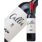 赤ワイン アルゼンチン ボデガス カリア アルタ シラーズ 2017 750ml wine