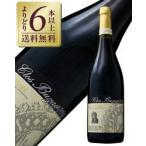 ニューワールドワイン企画 よりどり6本以上送料無料 クロ ビュザオ ピノ ノワール リザーヴ 2014 750ml ルーマニア 赤ワイン