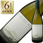 よりどり6本以上送料無料 クラウディー ベイ シャルドネ 2014 750ml ニュージーランド 白ワイン