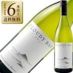 よりどり6本以上送料無料 クラウディー ベイ ソーヴィニヨンブラン 2016 750ml ニュージーランド 白ワイン
