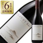 赤ワイン ニュージーランド クラウディー ベイ ピノノワール 2014 750ml wine