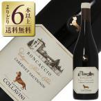 赤ワイン イタリア コッラヴィーニ カベルネ ロンカッチョ 2009 750ml wine