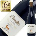 赤ワイン イタリア コッラヴィーニ レフォスコ プチノ 2014 750ml wine