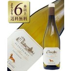 白ワイン イタリア コッラヴィーニ ソーヴィニヨンブラン フーマ 2014 750ml wine