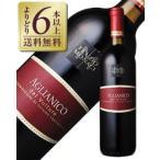 赤ワイン イタリア フェウド モナチ アリアニコ デル ヴルトゥレ 2012 750ml wine