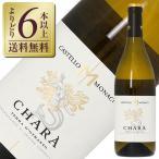 白ワイン イタリア カステッロ モナチ チャラ シャルドネ サレント 2016 750ml wine