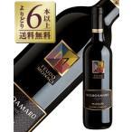 赤ワイン イタリア フェウド モナチ ネグロアマーロ サレント ロッソ 2015 750ml wine