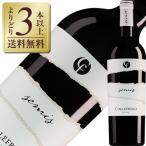 白ワイン イタリア コッレフリージオ ディ コッレフリージオ ビアンコ 2011 750ml wine