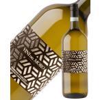 白ワイン イタリア コッレ フリージオ モーロ トレッビアーノ ダブルッツォ マグナム 2016 1500ml 1梱包6本まで同梱可能 wine