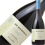 コノスル ピノノワール 20バレル 2014 750ml 赤ワイン チリ