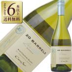 白ワイン チリ コノスル ソーヴィニヨンブラン 20バレル 2015 750ml wine