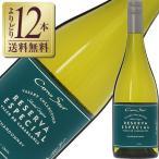 よりどり12本送料無料 コノスル シャルドネ レゼルバ 2016 750ml 白ワイン チリ