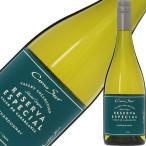 コノスル シャルドネ レゼルバ 2016 750ml 白ワイン チリ