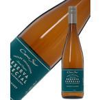 コノスル ゲヴュルツトラミエール レゼルバ 2015 750ml 白ワイン チリ
