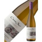 コノスル ゲヴュルツトラミエール ヴァラエタル 2015 750ml 白ワイン チリ