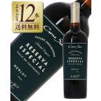 赤ワイン チリ コノスル メルロー レゼルバ 2015 750ml wine