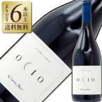 赤ワイン チリ コノスル ピノノワール オシオ 2013 750ml wine