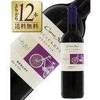 よりどり12本送料無料 コノスル メルロー ヴァラエタル 2015 750ml 赤ワイン チリ