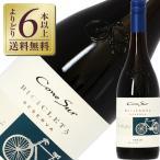 赤ワイン チリ コノスル シラー ヴァラエタル 2016 750ml wine