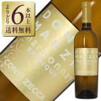 白ワイン イタリア コンティ ゼッカ ドンナ マルツィア シャルドネ 2016 750ml wine