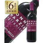 赤ワイン イタリア コンティ ゼッカ ドンナ マルツィア アリアニコ 2014 750ml wine