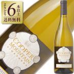 白ワイン アメリカ クーパー マウンテン ヴィンヤーズ シャルドネ リザーブ ウィラメット ヴァレー 2014 750ml オレゴン wine