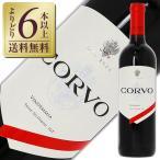 赤ワイン イタリア ドゥーカ ディ サラパルータ コルヴォ ロッソ 2015 750ml wine