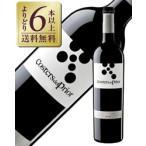 赤ワイン スペイン コステルス デル プリオール 2014 750ml ガルナッチャ wine