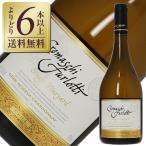 白ワイン チリ クレマスキ フルロッティ シングルヴィンヤード シャルドネ 2016 750ml wine