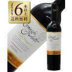 赤ワイン チリ クレマスキ フルロッティ シングルヴィンヤード カルメネール 2013 750ml wine