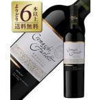 赤ワイン チリ クレマスキ フルロッティ レゼルバ メルロー 2013 750ml wine