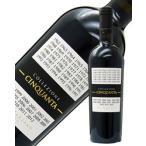 赤ワイン イタリア ワイン カンティーネ サン マルツァーノ コレッツィオーネ チンクアンタ +1 NV 750ml 今月の送料無料ワイン wine