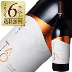 赤ワイン イタリア カンティーネ サン マルツァーノ タロ サリーチェ(サリチェ) サレンティーノ 2013 750ml wine