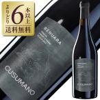 赤ワイン イタリア クズマーノ ベヌアーラ 2014 750ml wine