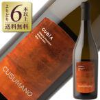 白ワイン イタリア クズマーノ クビア 2013 750ml wine