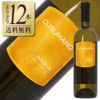 白ワイン イタリア クズマーノ インソリア 2016 750ml wine