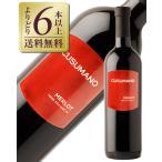 赤ワイン イタリア クズマーノ メルロー 2016 750ml wine