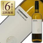 白ワイン イタリア クズマーノ シンプリー シシリー シャルドネ 2016 750ml wine
