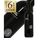 赤ワイン イタリア クズマーノ シンプリー シシリー カベルネ ソーヴィニヨン 2016 750ml wine
