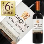よりどり6本以上送料無料 コンチャ イ トロ マルケス カベルネソーヴィニヨン 2014 750ml 赤ワイン チリ