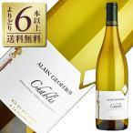 白ワイン フランス ブルゴーニュ ドメーヌ アラン ジョフロワ シャブリ シャブリ AOC 2015 750ml wine