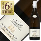 白ワイン フランス ブルゴーニュ ドメーヌ アラン ジョフロワ シャブリ キュヴェ VV オーク樽熟成 2016 750ml wine