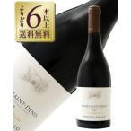 赤ワイン フランス ブルゴーニュ ドメーヌ アルロー ペール エ フィス モレ サン ドニ 2013 750ml wine