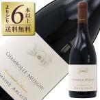 赤ワイン フランス ブルゴーニュ ドメーヌ アルロー ペール エ フィス シャンボール ミュジニー 2013 750ml wine
