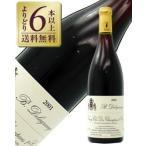 赤ワイン フランス ブルゴーニュ ドメーヌ ベルナール ドラグランジュ ヴォルネイ プルミエ クリュ クロ デュ シャンパン 2001 750ml wine