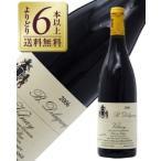 赤ワイン フランス ブルゴーニュ ドメーヌ ベルナール ドラグランジュ ヴォルネイ クロ デュ ヴィラージュ 2006 750ml wine