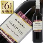 赤ワイン オーストラリア デ ボルトリ セークレッドヒル カベルネメルロー 2014 750ml wine