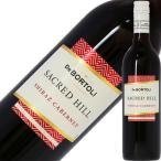 赤ワイン オーストラリア デ ボルトリ セークレッドヒル シラーズカベルネ 2015 750ml wine