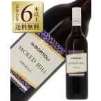赤ワイン オーストラリア デ ボルトリ セークレッドヒル シラーズ 2014 750ml wine